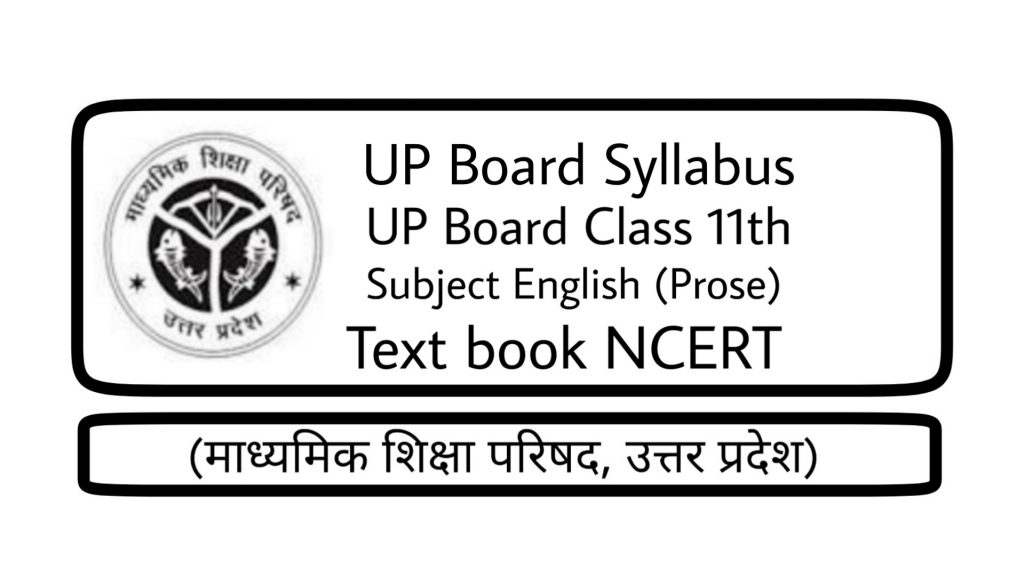 UP Board syllabus Class 11th