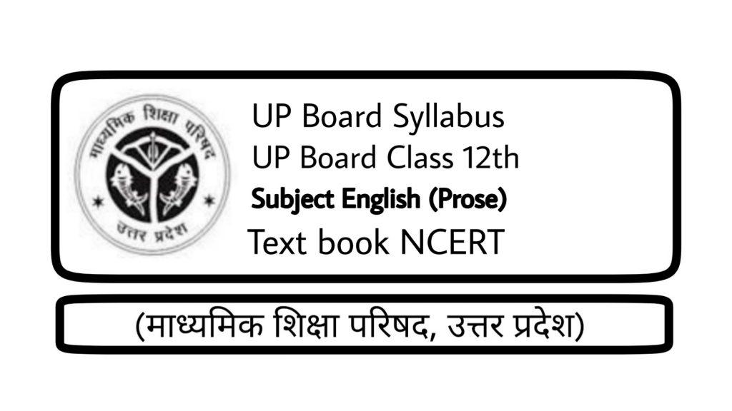 UP Board syllabus Class 12