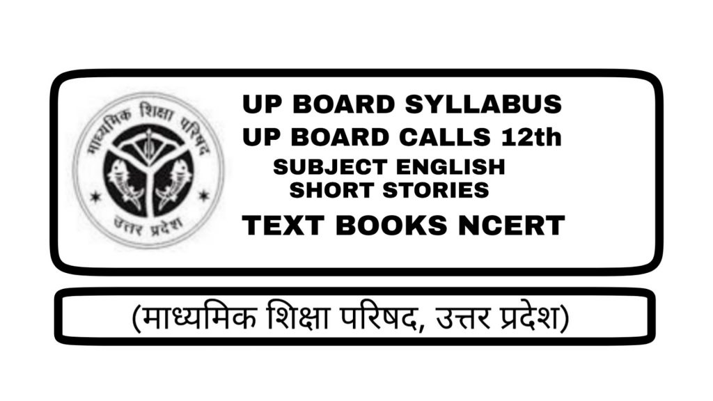 UP Board Syllabus SHORT STORIES THE GOLD WATCH