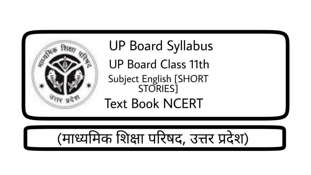 UP Board Syllabus SHORT STORIES Pen Pal