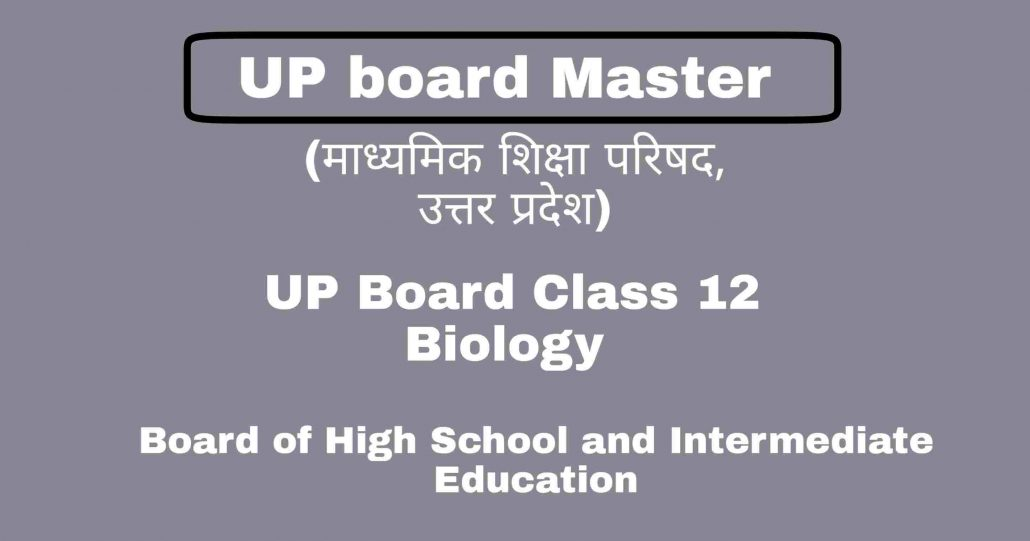 UP Board Class 12 Biology
