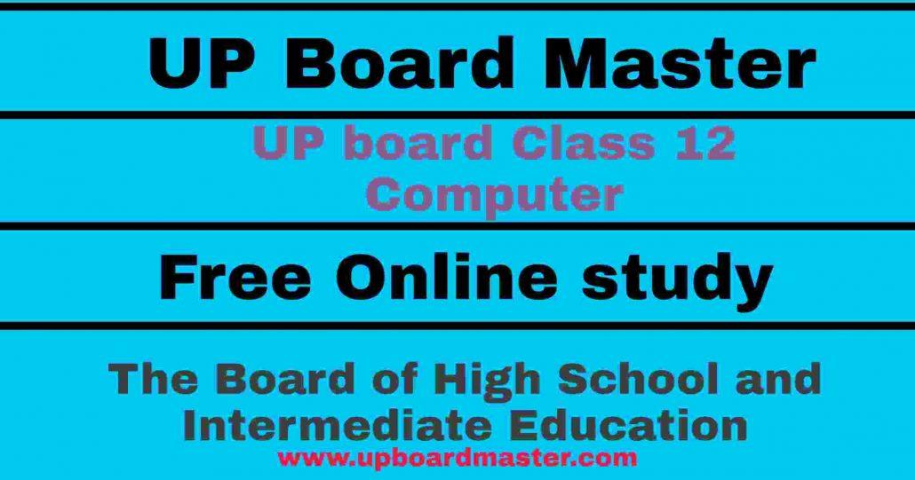 up-board-Class-12-Computer