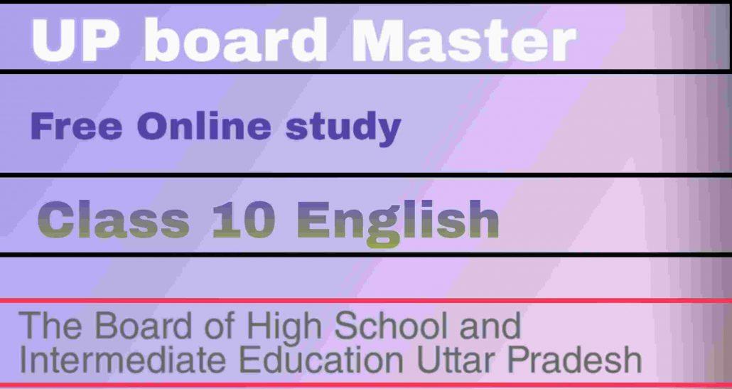 Class 10 English